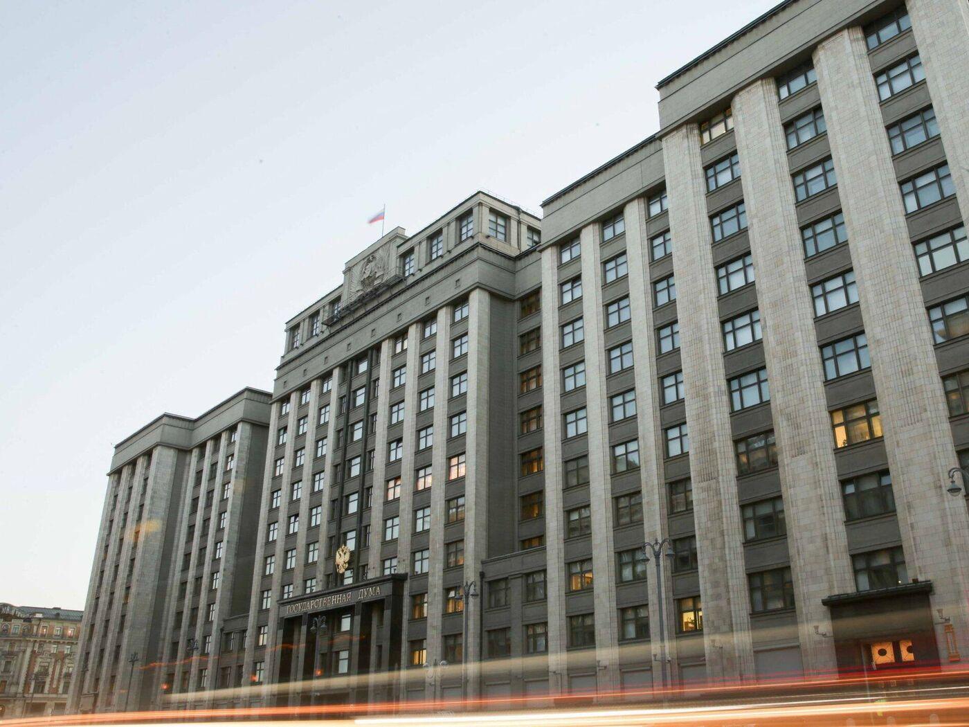 """Комитет Госдумы поддержал проект """"всероссийской реновации ..."""