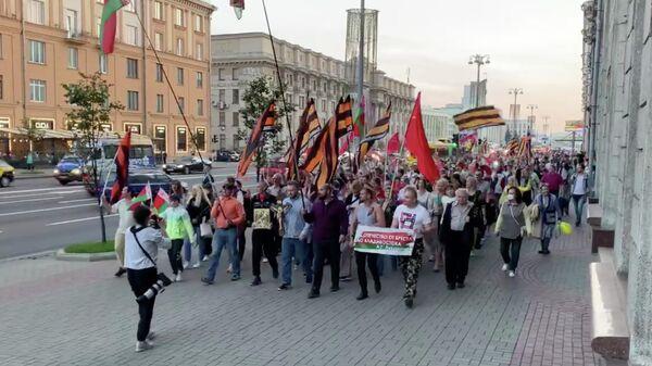 Шествие в поддержку стабильности и безопасности в Белоруссии. Стоп-кадр видео