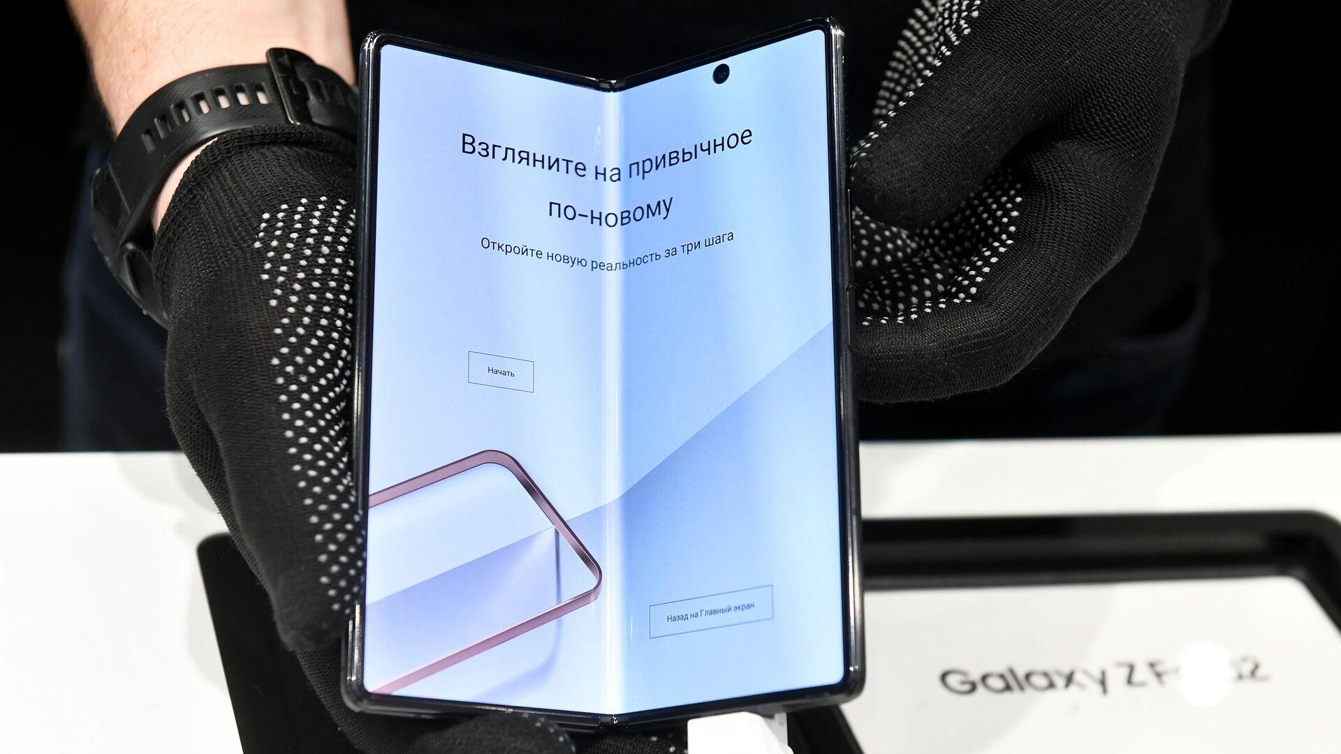 Новый смартфон с гибким экраном Samsung Galaxy Z Fold2 - РИА Новости, 1920, 23.11.2020
