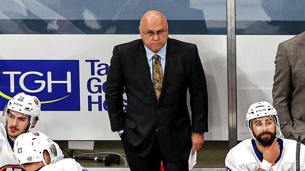 Главный тренер Нью-Йорк Айлендерс Барри Тротц