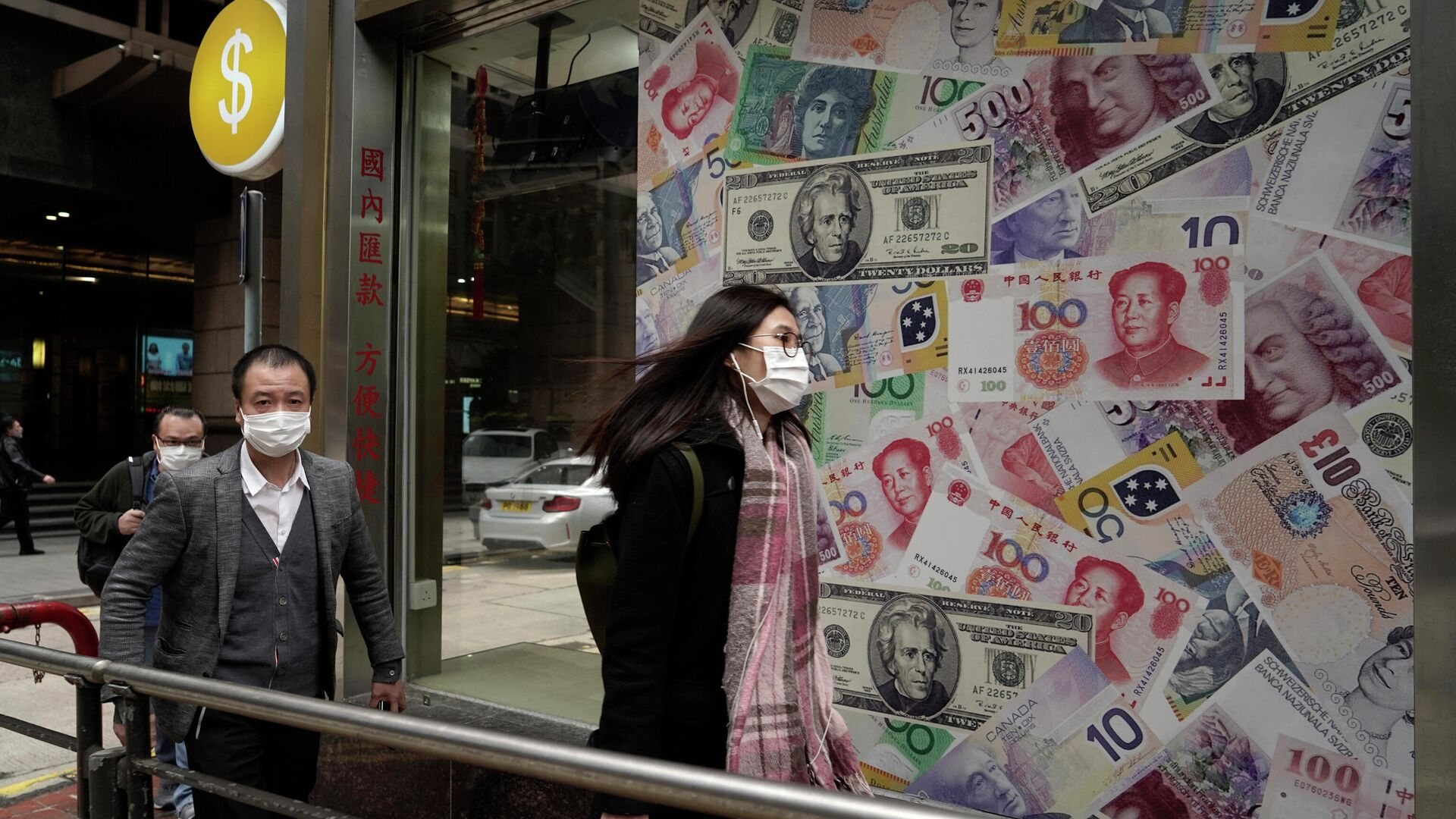 Люди в защитных масках проходят мимо пункта обмена валют в Гонконге - РИА Новости, 1920, 18.10.2020