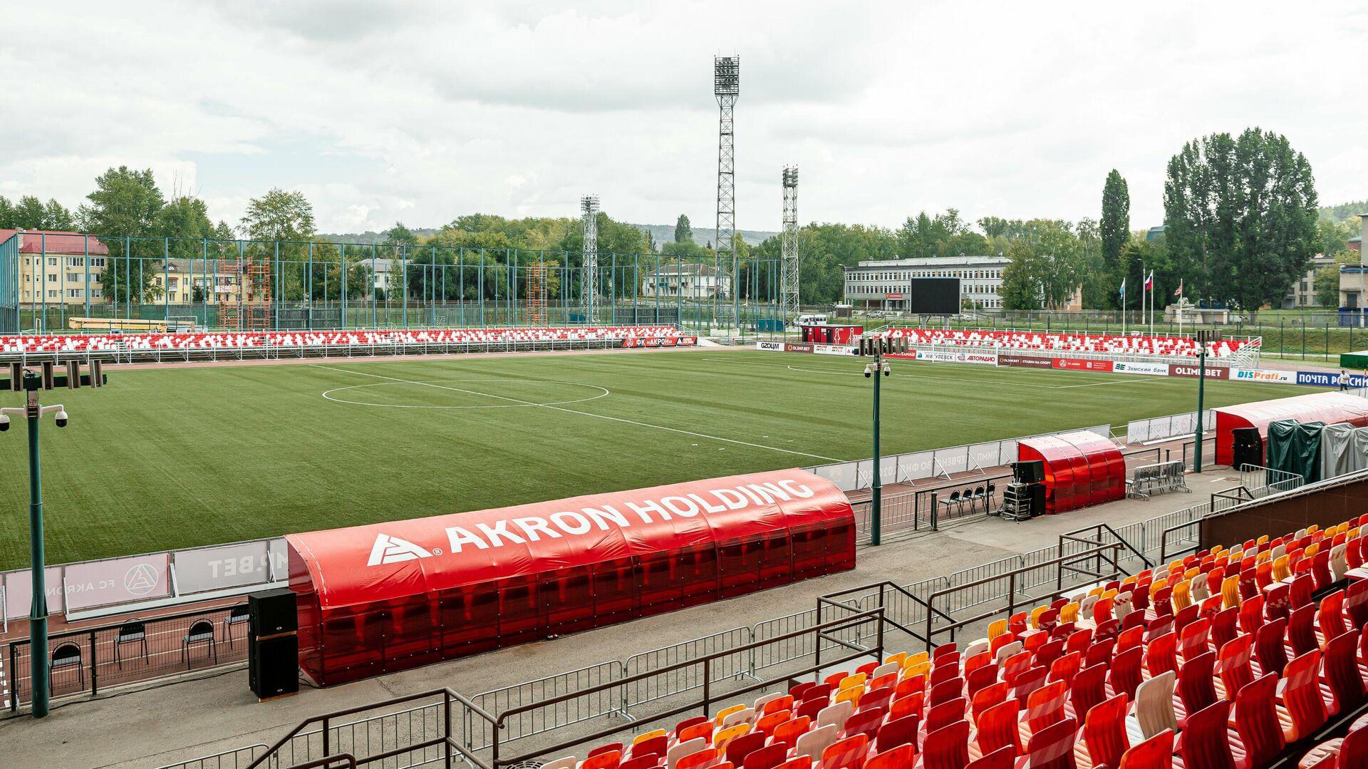 Домашний стадион футбольного клуба Акрон - РИА Новости, 1920, 06.03.2021