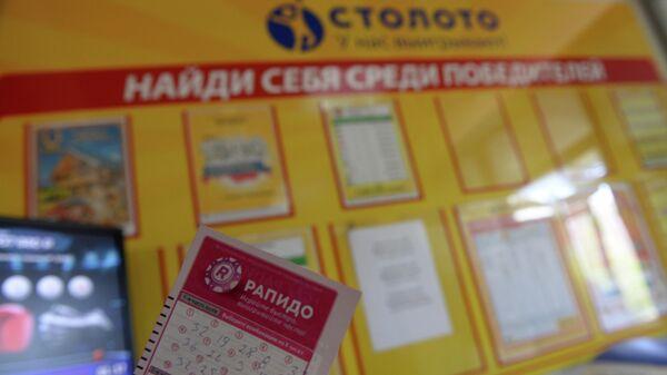 Россиянка опоздала на маршрутку и выиграла десять миллионов рублей