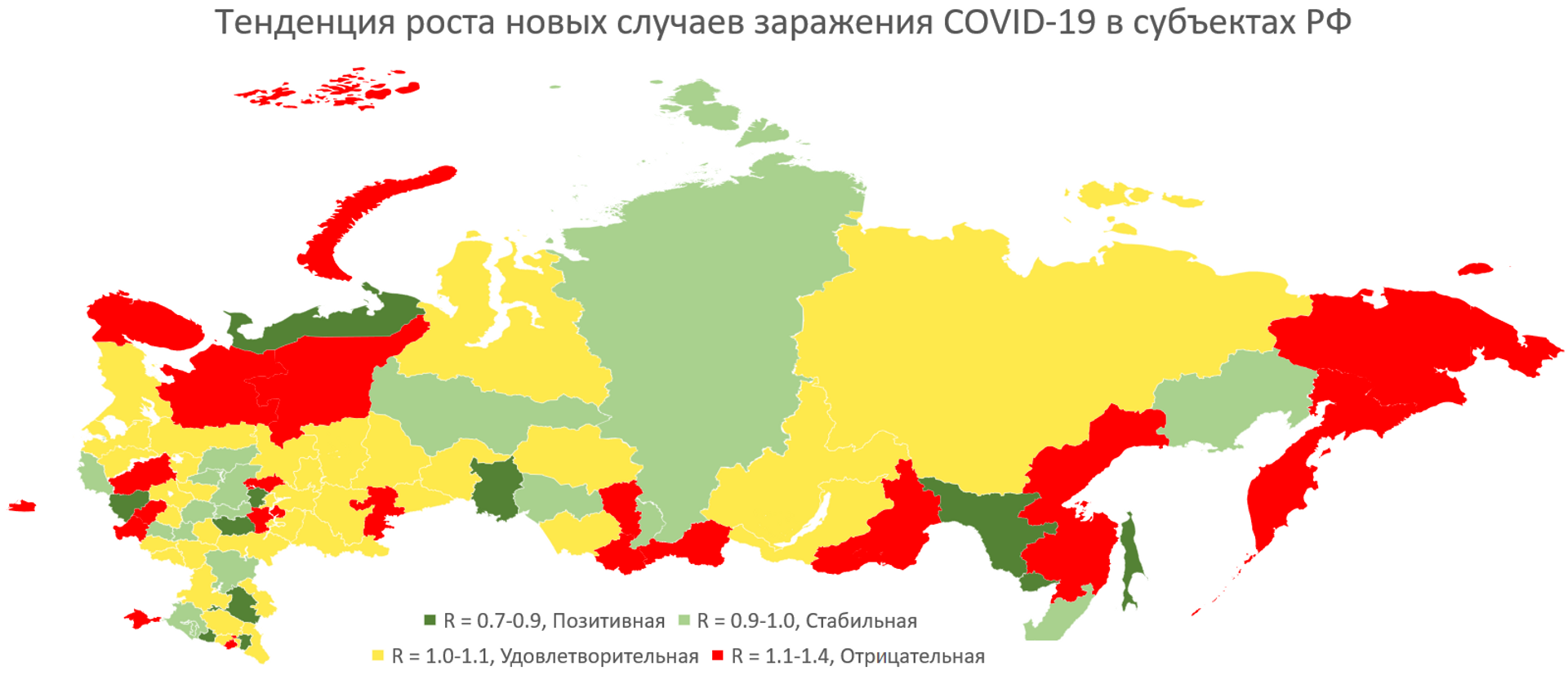 Эксперт сообщил об опасной тенденции с COVID-19 в регионах России