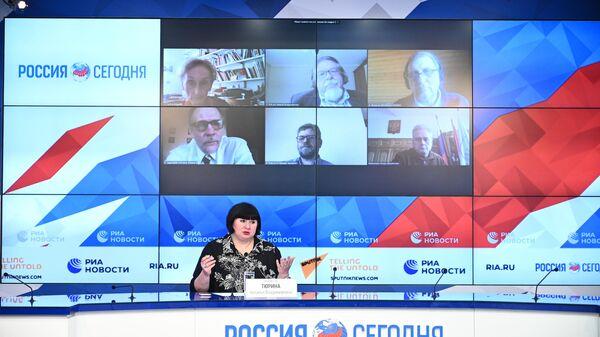 Онлайн-конференция Научная школа В.В. Давыдова: традиции и инновации
