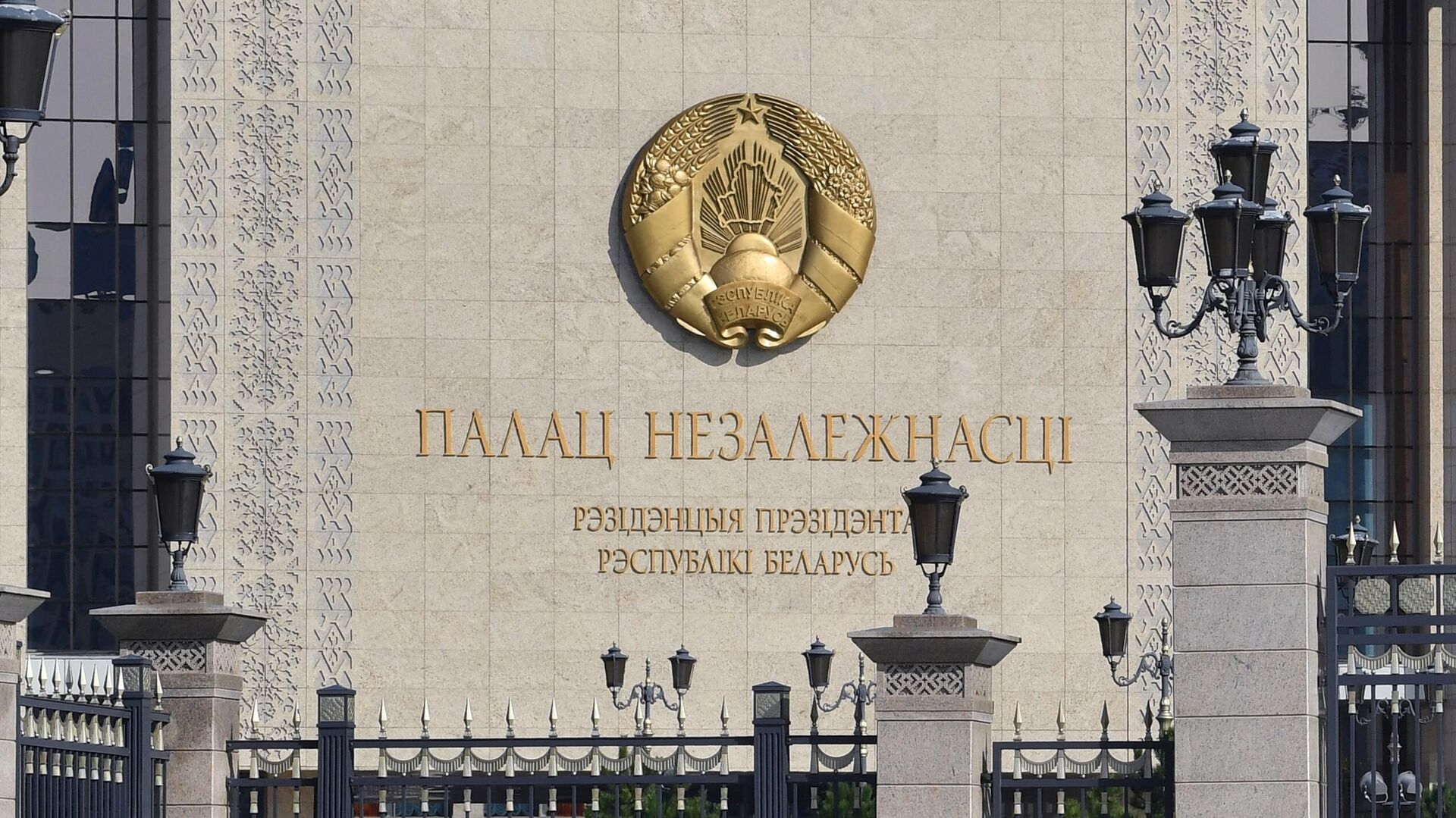 Дворец Независимости в Минске - РИА Новости, 1920, 23.09.2020