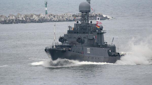 Малый противолодочный корабль Казанец
