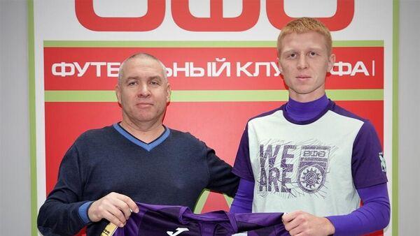 Игрок ФК Урал Владислав Камилов