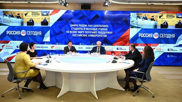 Круглый стол в формате видеомоста Москва – Ереван – Нур-Султан на тему: Цифра рядом: как школьники, студенты и молодые ученые по всему миру получают поддержку российских университетов
