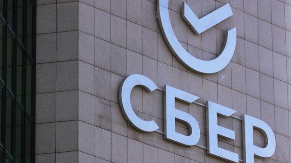 Новый логотип Сбербанка на здании центрального офиса в Москве