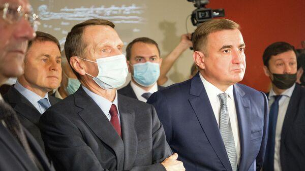 Председатель Российского исторического общества и глава Службы внешней разведки Сергей Нарышкин и губернатор Тульской области Алексей Дюмин