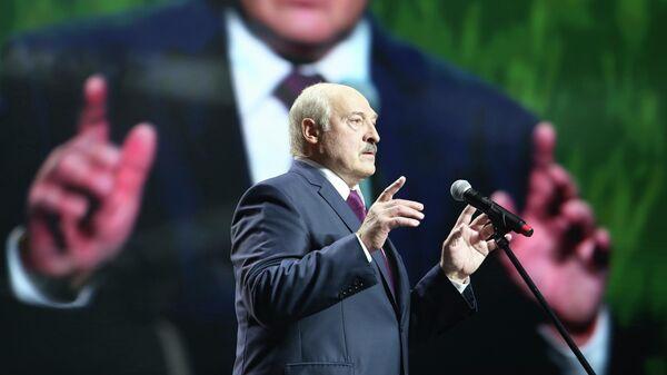 Президент Белоруссии Александр Лукашенко выступает на женском форуме в Минске. 17 сентября 2020