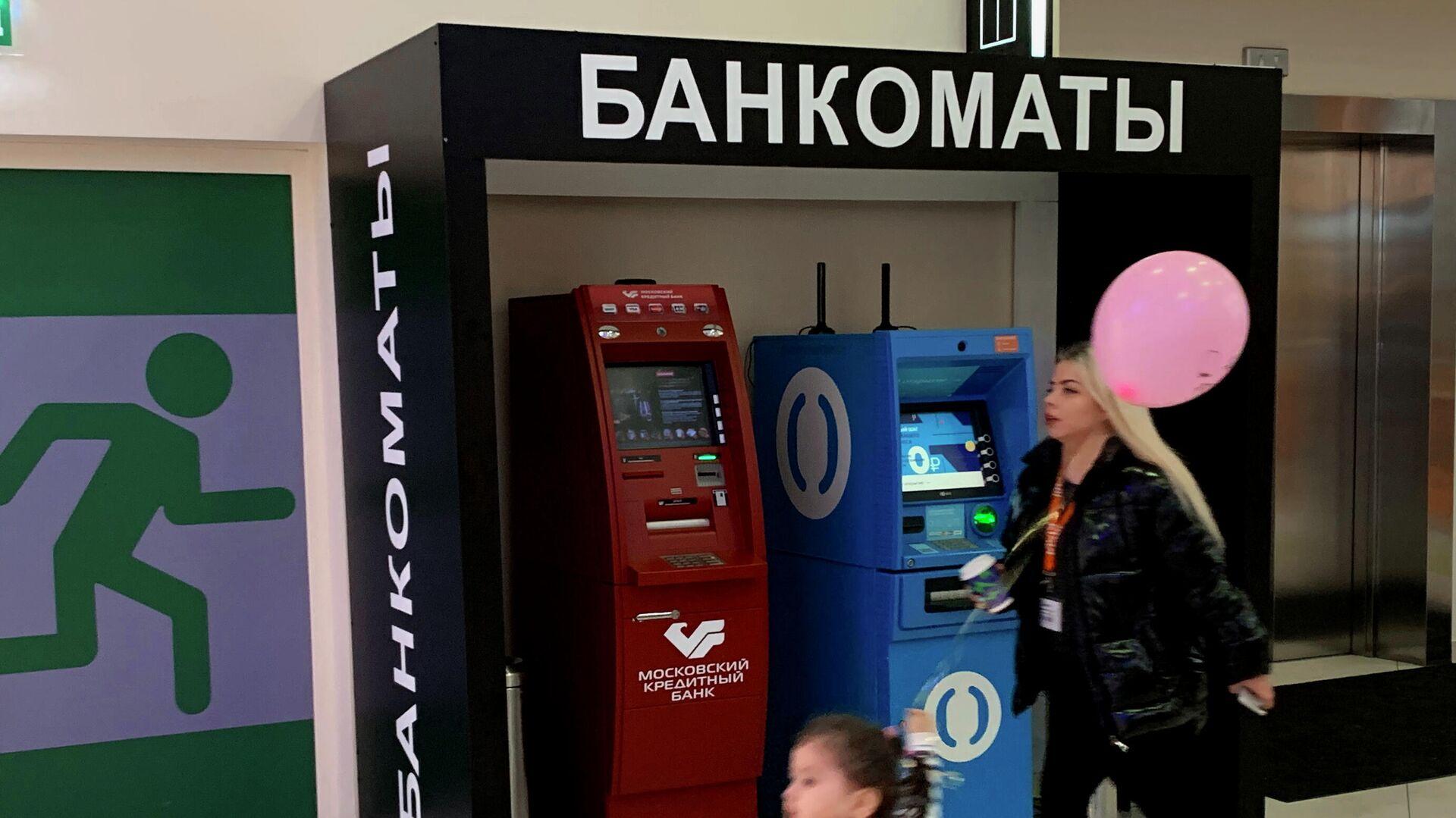 Женщина с ребенком проходят мимо банкоматов - РИА Новости, 1920, 20.10.2020