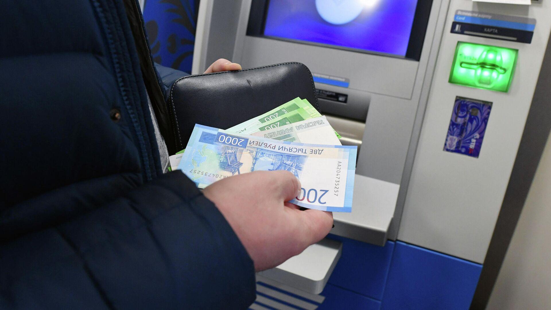 Эксперт назвал лучшую альтернативу банковским депозитам