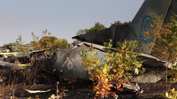 Крушение самолета Ан-26 под Харьковом