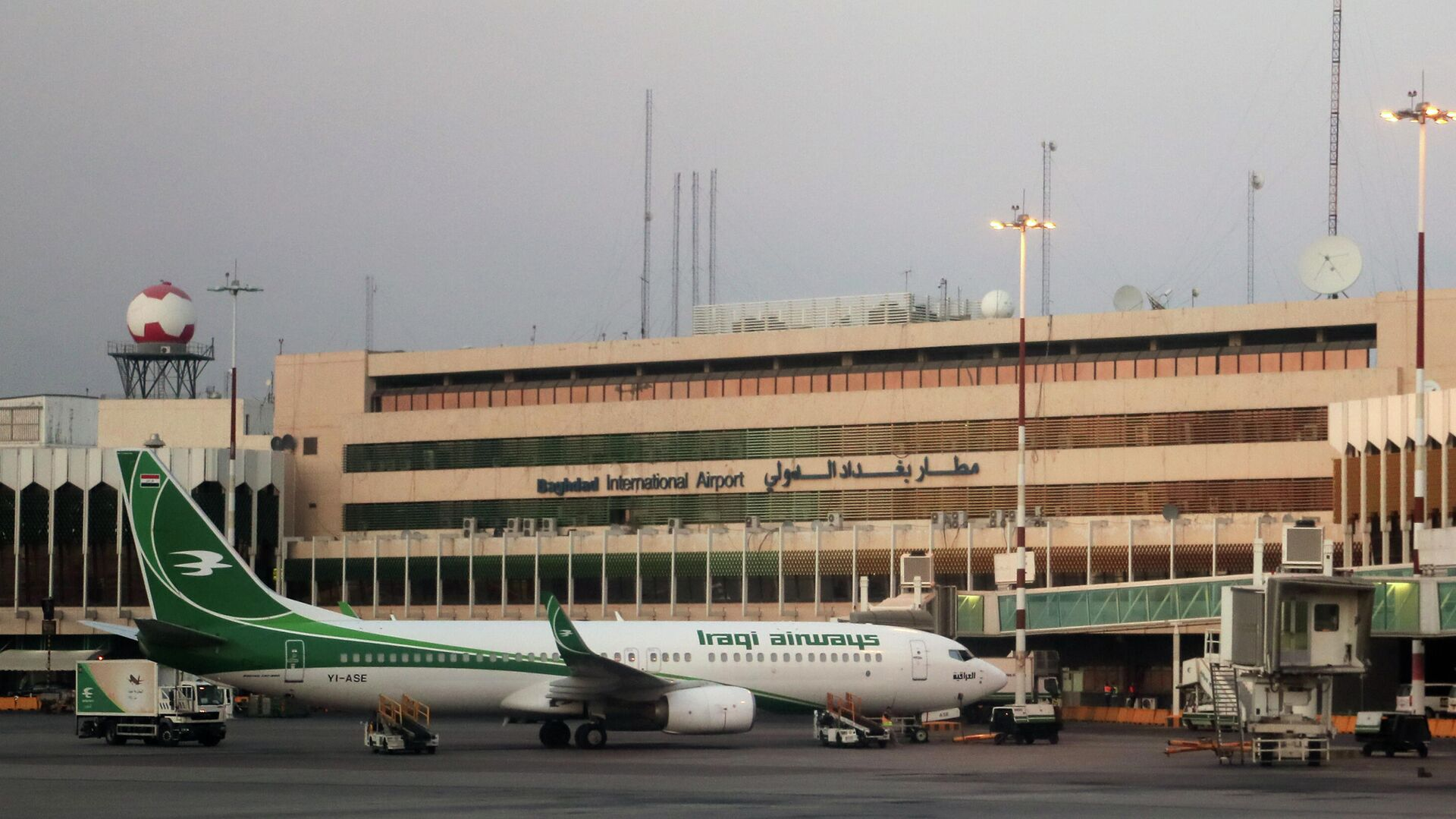 Международный аэропорт Багдад - РИА Новости, 1920, 28.01.2021