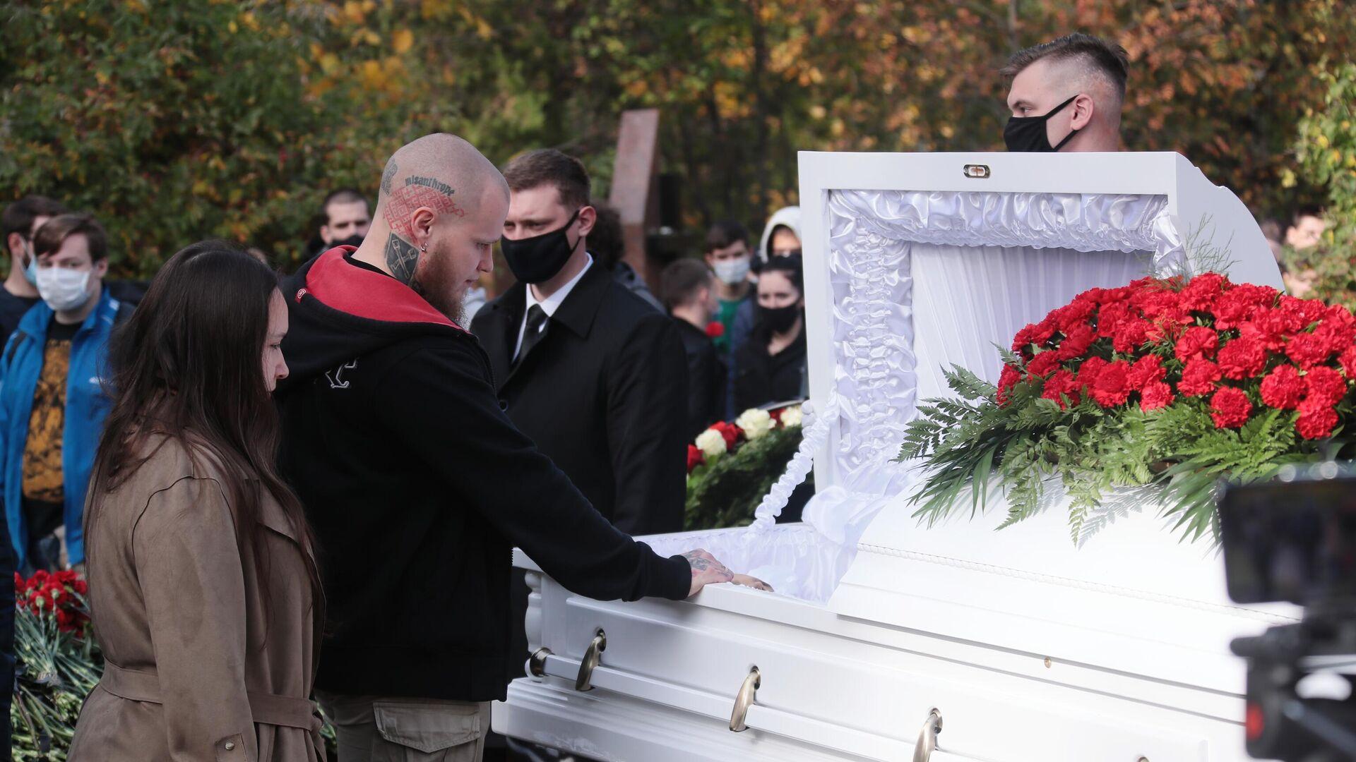 Церемония прощания с националистом Максимом Марцинкевичем (известным как Тесак) на Кунцевском кладбище - РИА Новости, 1920, 03.10.2020