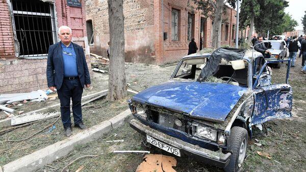 Последствия обстрела города Гянджа