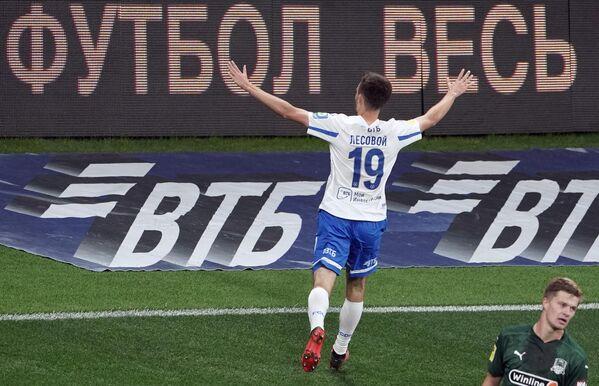 Полузащитник Динамо Даниил Лесовой радуется забитому мячу
