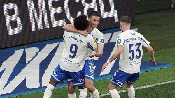 Игроки Динамо радуются забитому мячу