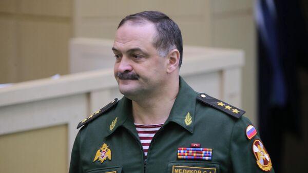 Первый заместитель директора Федеральной службы войск национальной гвардии генерал-полковник Сергей Меликов