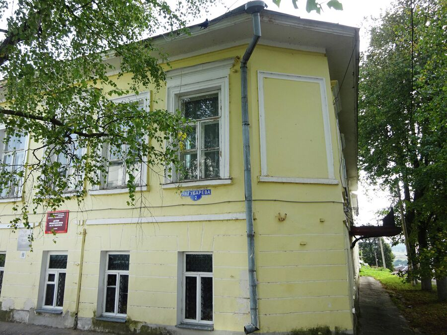 Дом Губина (Слетова)