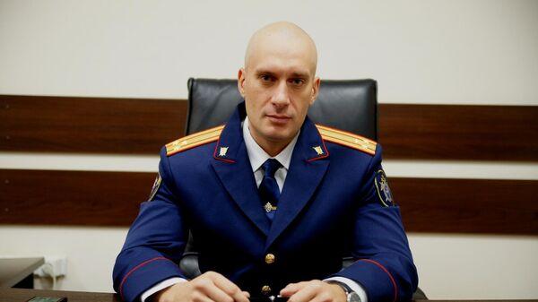 И.о. руководителя Следственного управления СК РФ по Иркутской области Дмитрий Вастьянов