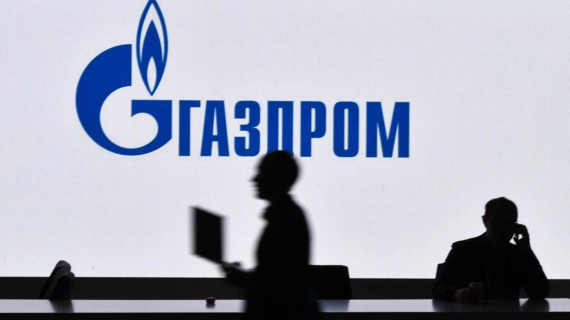 Стенд компании Газпром  - РИА Новости, 1920, 19.10.2020