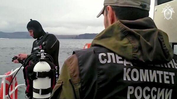 Сотрудники СК РФ в акватории Авачинского залива в Камчатском крае. Скриншот видео