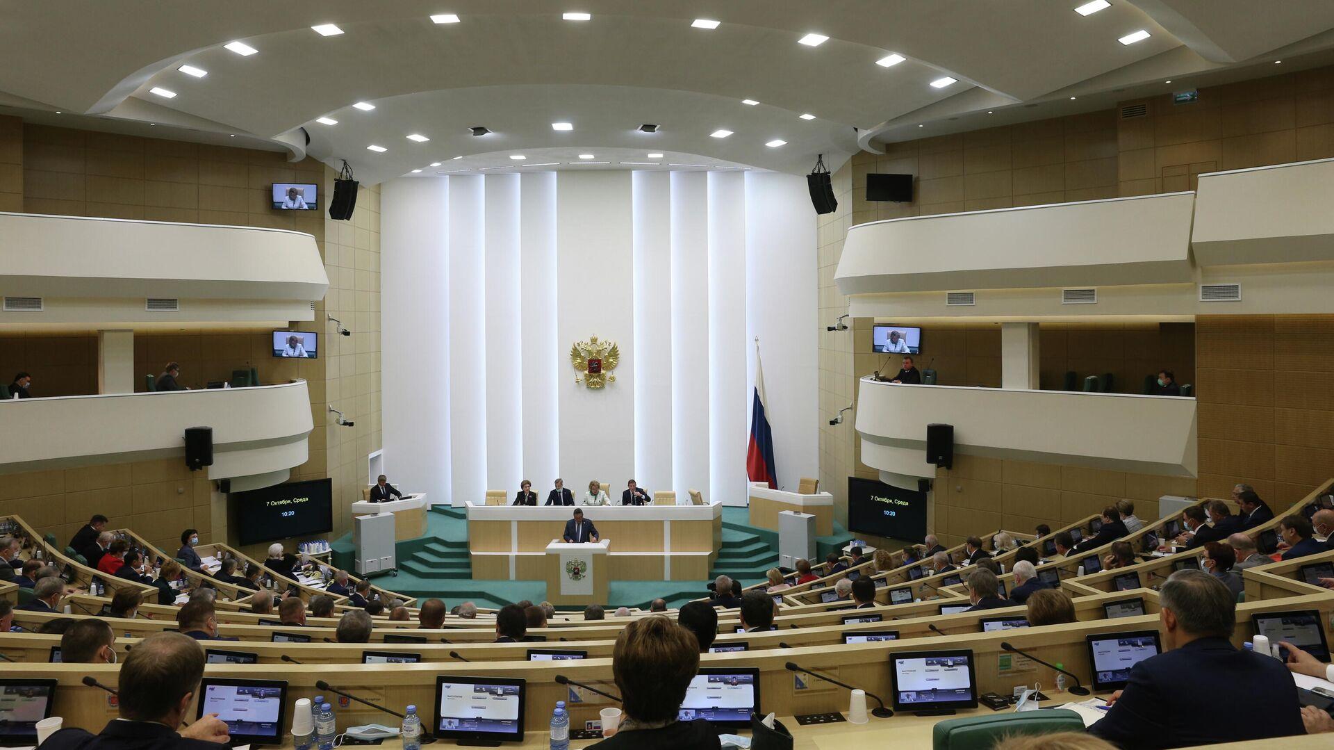 Зал заседаний Совета Федерации - РИА Новости, 1920, 21.10.2020