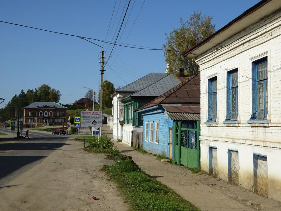 Начало Комсомольской улицы, дома 19 века