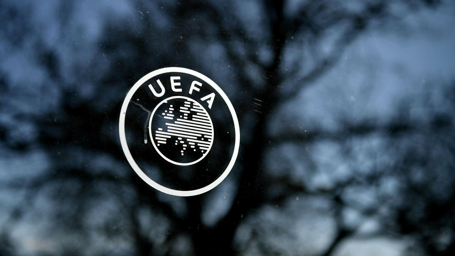 Логотип УЕФА - РИА Новости, 1920, 19.04.2021