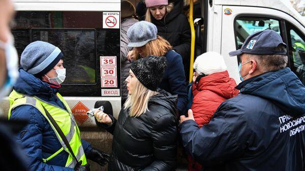 Проверка масочного режима в общественном транспорте Новосибирска