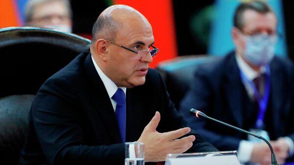 Председатель правительства РФ Михаил Мишустин принимает участие в заседании совета ЕАЭС