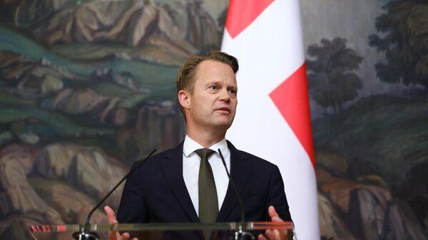 Министр иностранных дел Дании Йеппе Кофод на пресс-конференции по итогам встречи в Москве