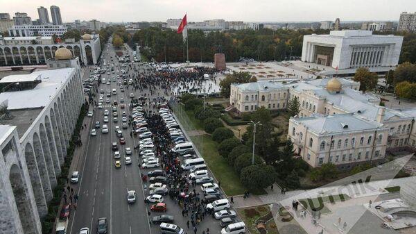 Ситуация в центре Бишкека. 9 октября 2020