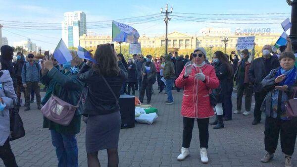 Участники акции в поддержку экс-главы региона Сергея Фургала в Хабаровске