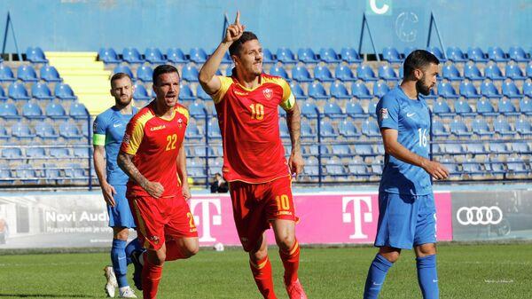 Нападающий сборной Черногории Стеван Йоветич (в центре) радуется голу