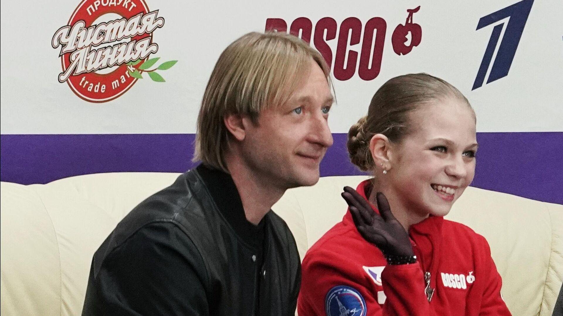 Александра Трусова и тренер Евгений Плющенко - РИА Новости, 1920, 20.11.2020