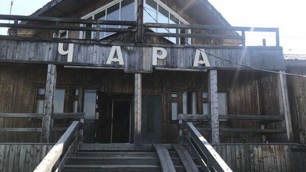 Реконструкция аэропорта Чара в Забайкалье начнется на два года раньше