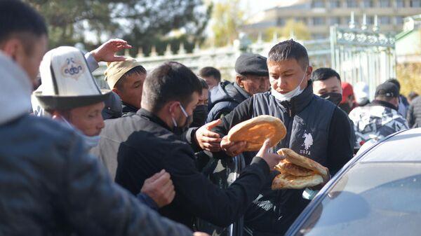 Раздача хлеба митингующим у гостиницы Иссык-Куль в Бишкеке