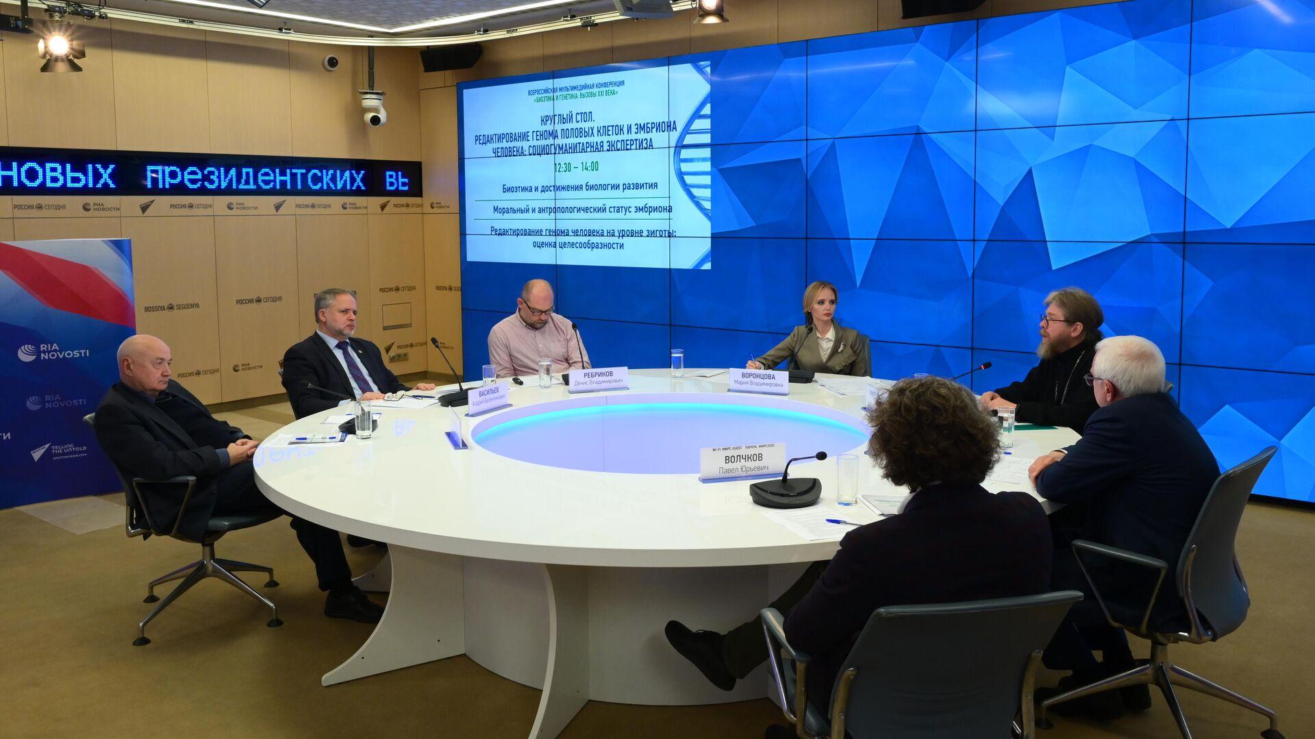 Эксперты заявили о необходимости закона, регулирующего биотехнологии