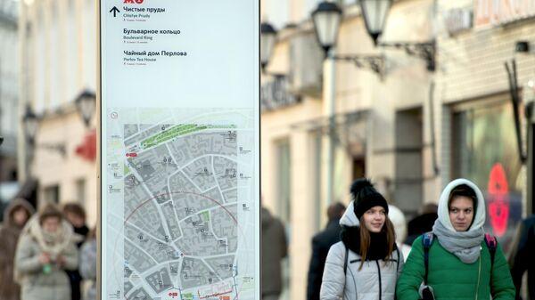 Стелы пешеходной навигации с Wi-Fi установили в Москве