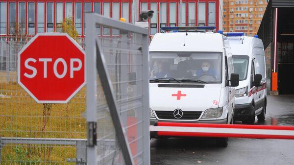 Машины скорой медицинской помощи возле карантинного центра в Коммунарке