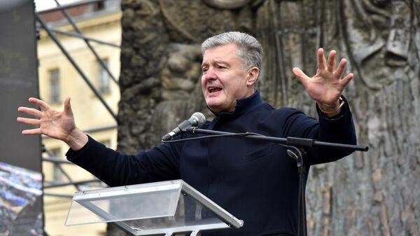 Экс-президент Украины, депутат Верховной рады Украины Петр Порошенко