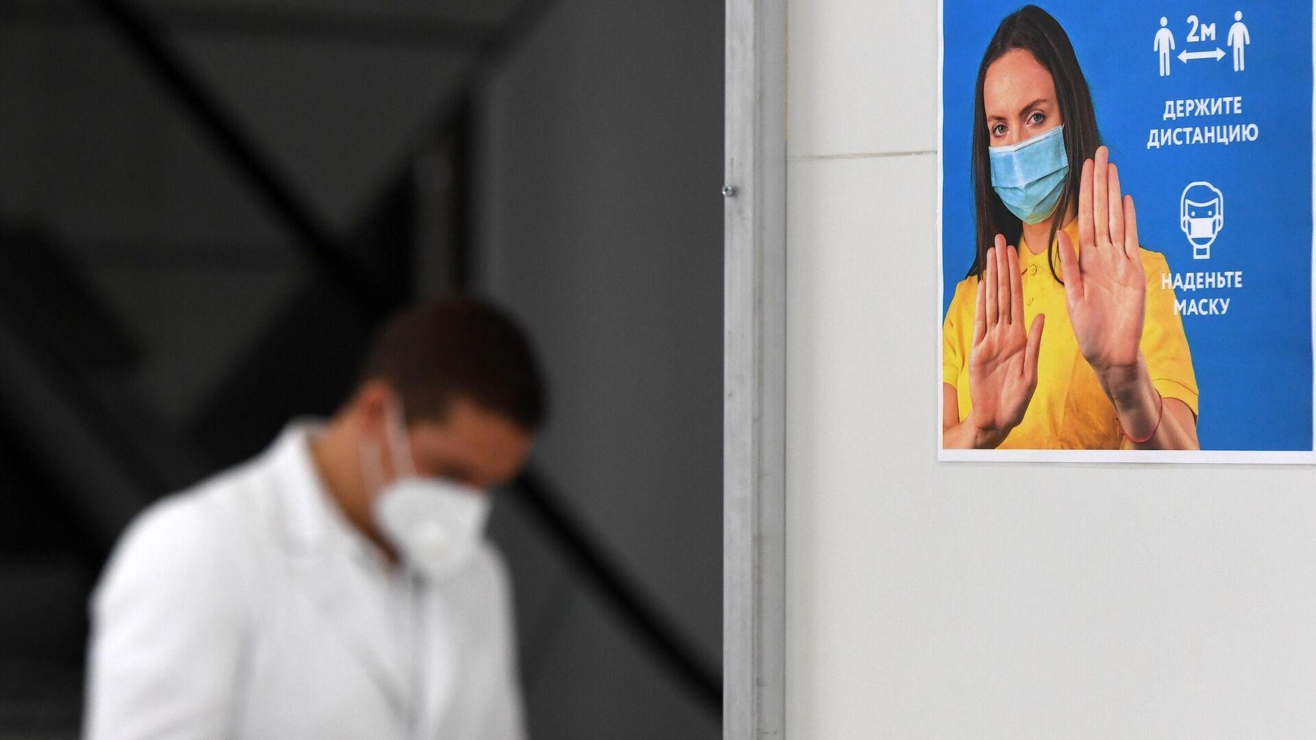 Медицинский работник во временном госпитале для пациентов с COVID-19, который открывается в автомобильном торговом центр Москва - РИА Новости, 1920, 20.10.2020