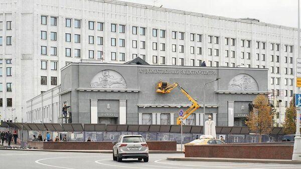 Фасад кинотеатра Художественный открыли после реставрации в Москве