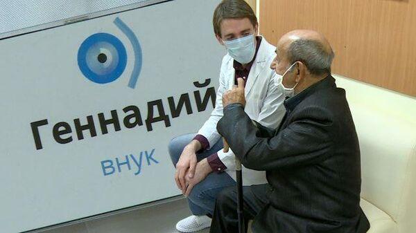 Профессиональный внук: необычная должность в новосибирской клинике