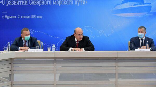 Председатель правительства РФ Михаил Мишустин во время совещания О развитии Северного морского пути в ходе рабочей поездки в Мурманск