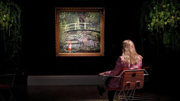 Show Me The Monet (Покажи мне Моне). Бэнкси